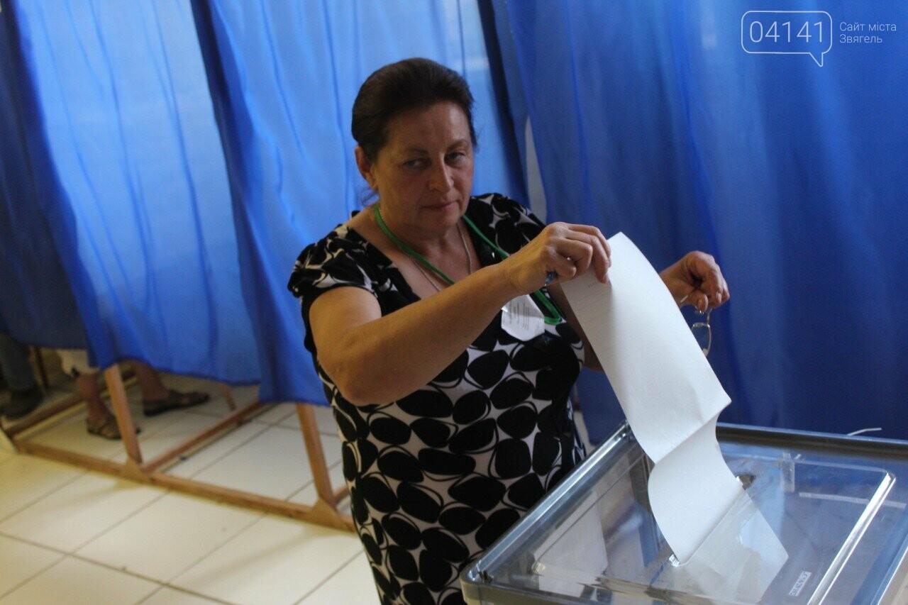 """Як голосують мешканці """"Лубчиці"""" в Новограді-Волинському , фото-1"""