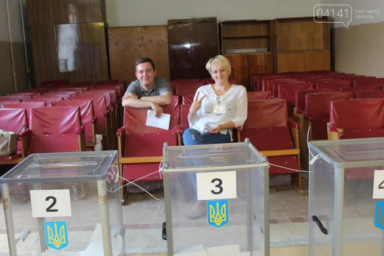 """Як голосують мешканці """"Лубчиці"""" в Новограді-Волинському , фото-2"""
