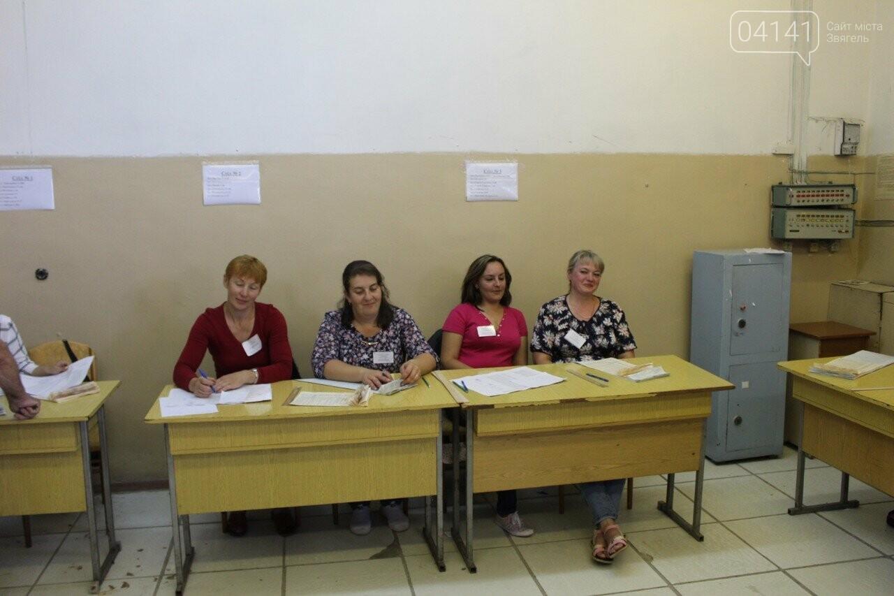 """Як голосують мешканці """"Лубчиці"""" в Новограді-Волинському , фото-3"""