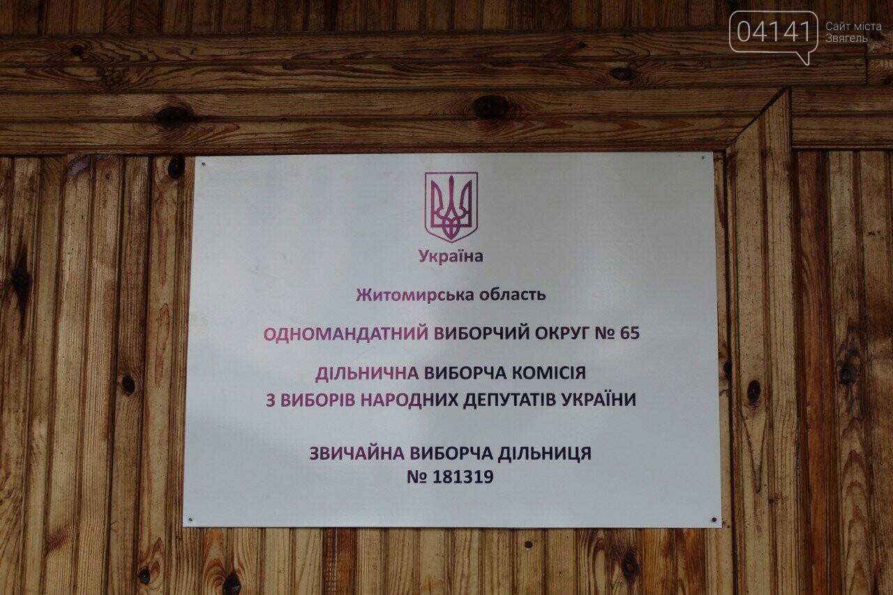 """Як голосують мешканці """"Лубчиці"""" в Новограді-Волинському , фото-4"""