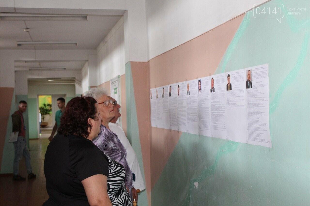 """Як голосують мешканці """"Смолки"""" в Новограді-Волинському , фото-1"""