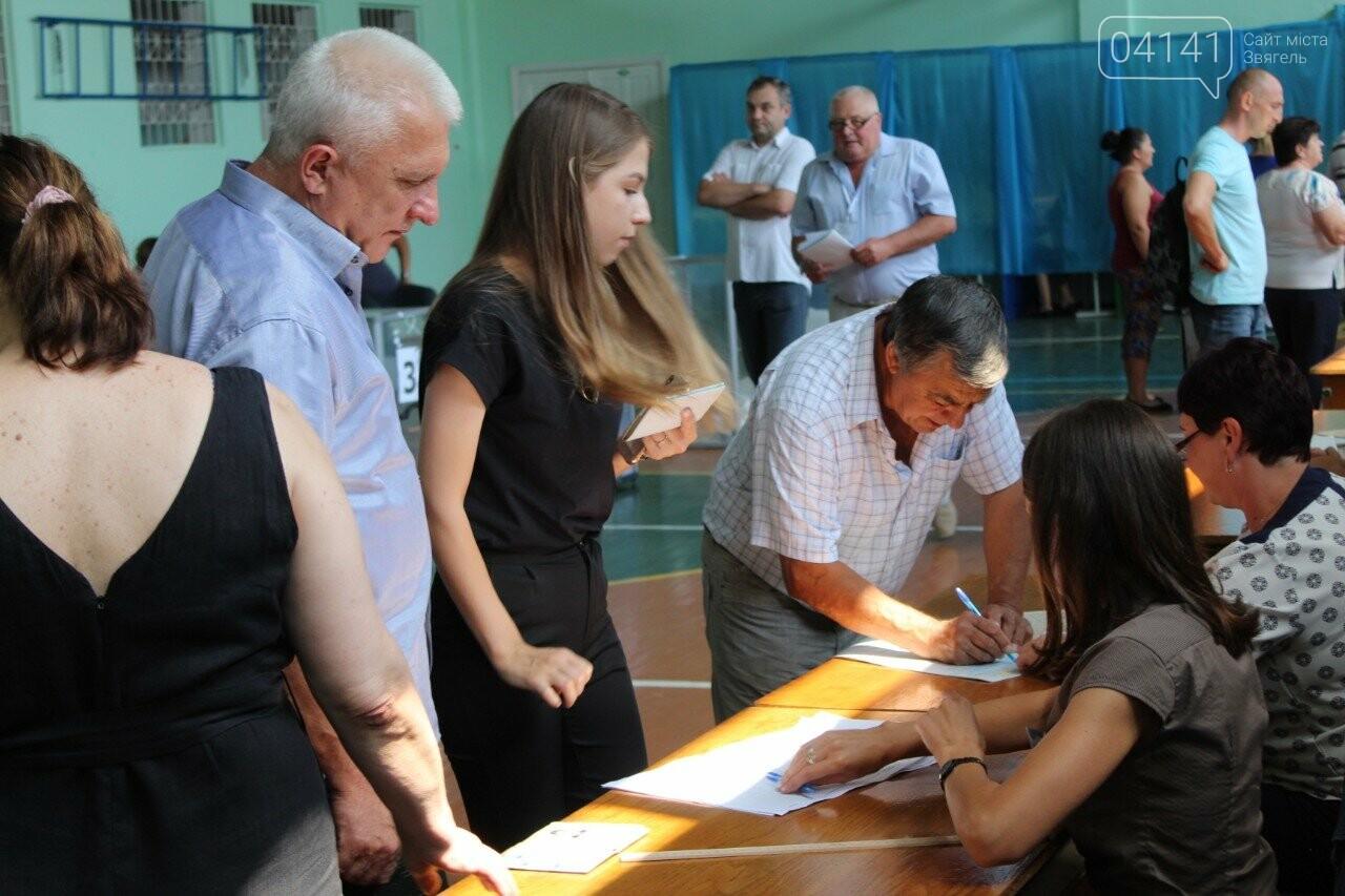 """Як голосують мешканці """"Смолки"""" в Новограді-Волинському , фото-2"""