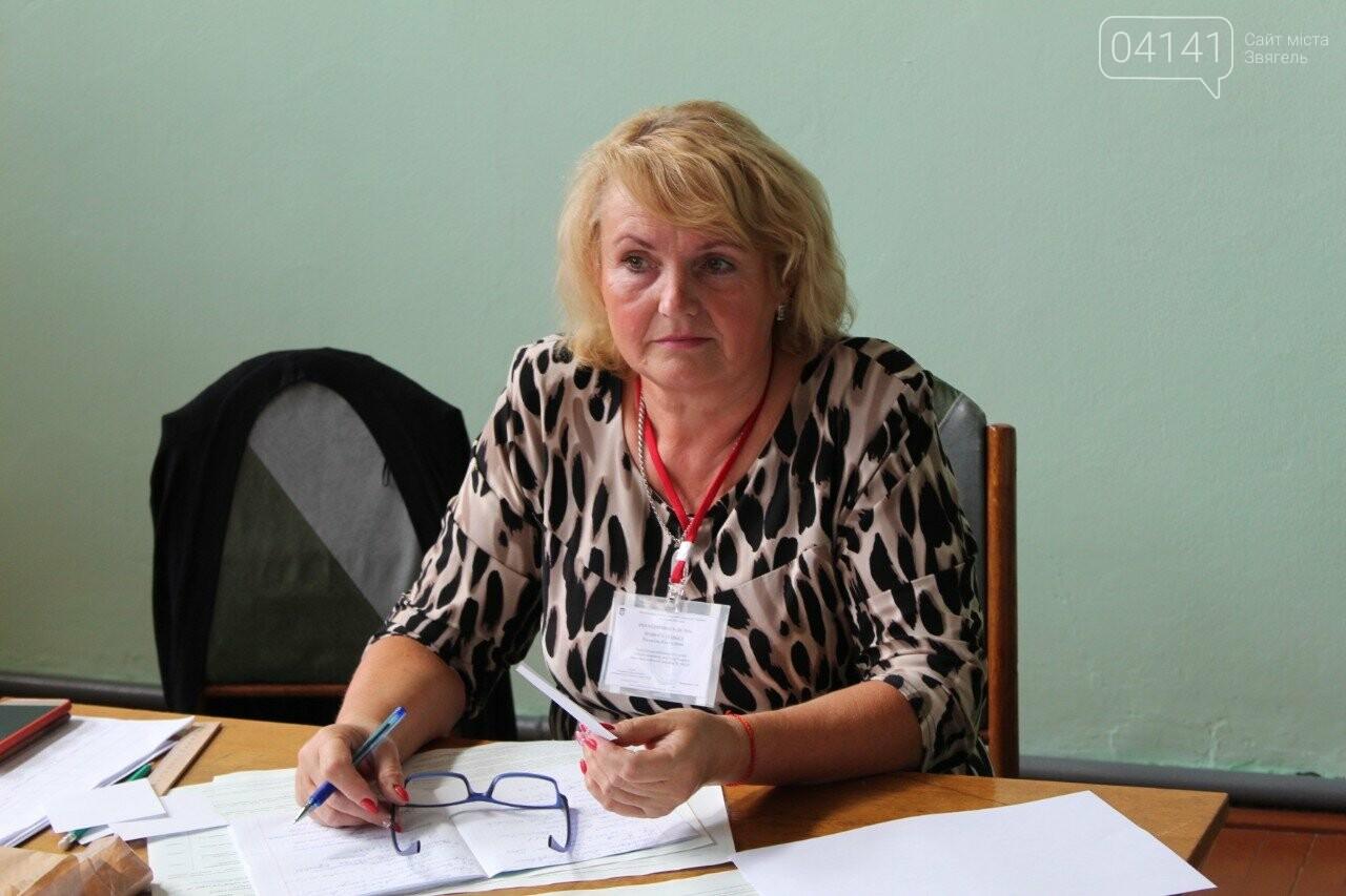 """Як голосують мешканці """"Смолки"""" в Новограді-Волинському , фото-3"""