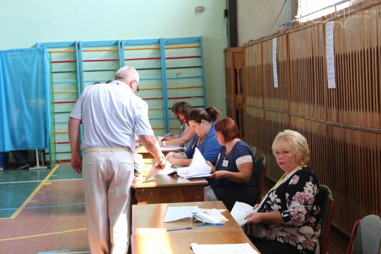"""Як голосують мешканці """"Смолки"""" в Новограді-Волинському , фото-4"""