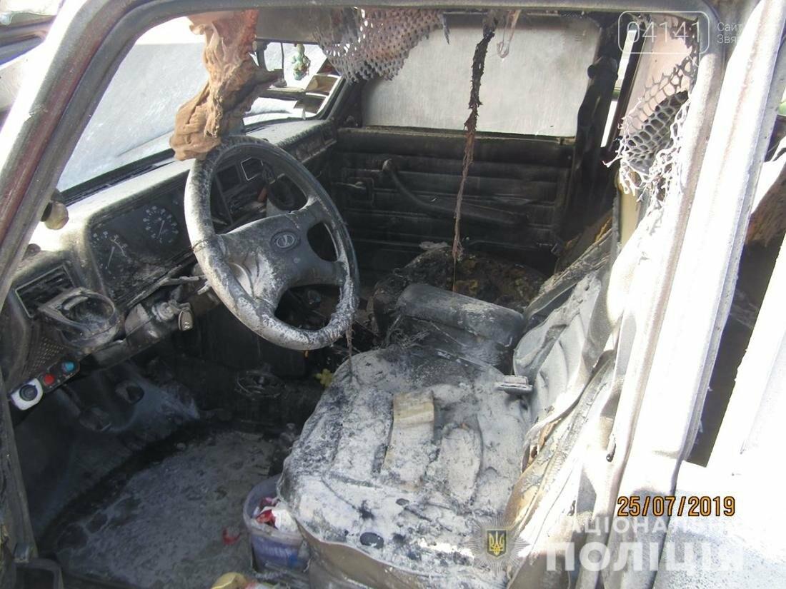 На Житомирщині внаслідок ДТП вибухнув автомобіль, здетонувала газова установка (ФОТО), фото-2