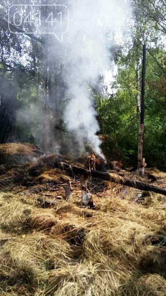 """Під """"мухою"""" спалив авто та займання сараю: Новоградські рятувальники ліквідували дві пожежі, фото-1"""