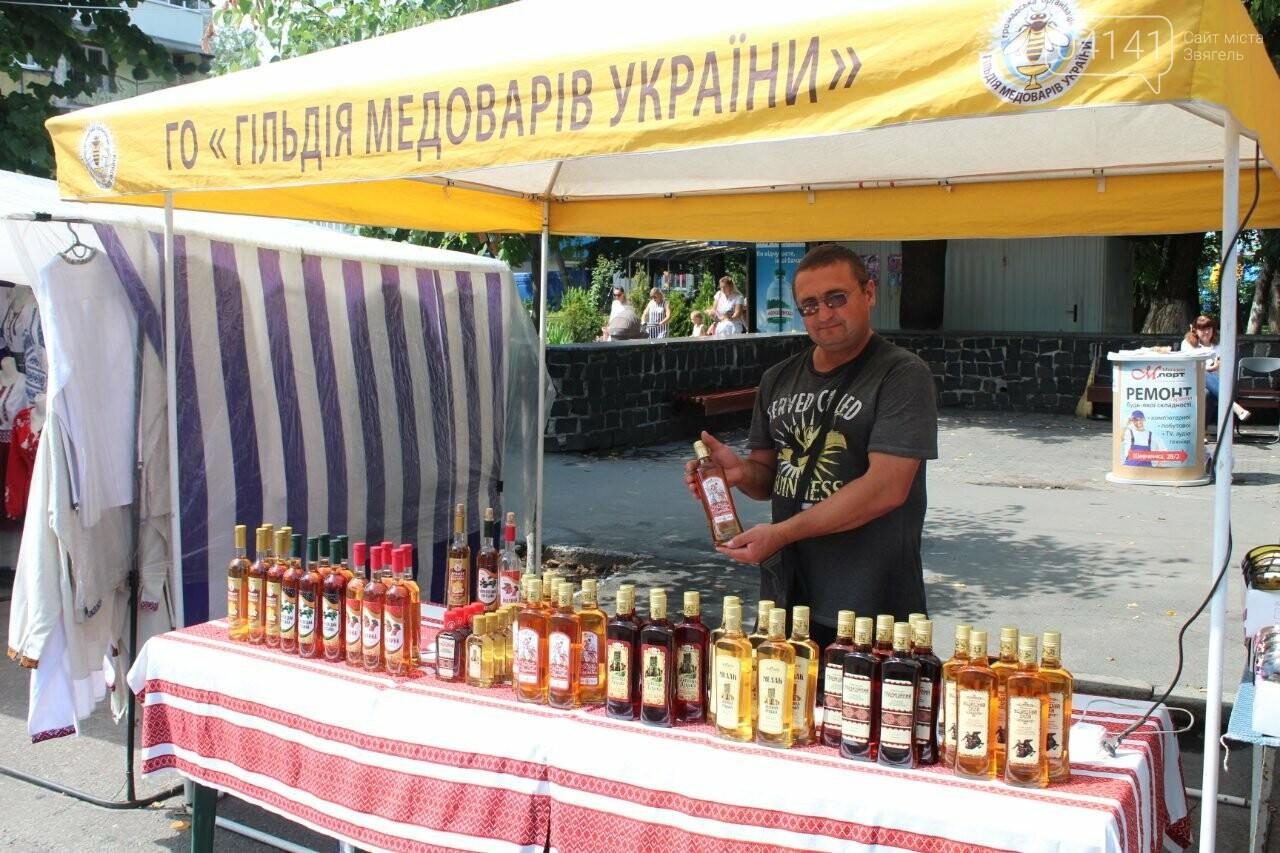 Що корисного та смачного можна купити на святковому ярмарку в Новограді-Волинському, фото-11