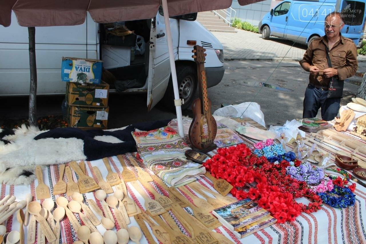 Що корисного та смачного можна купити на святковому ярмарку в Новограді-Волинському, фото-10