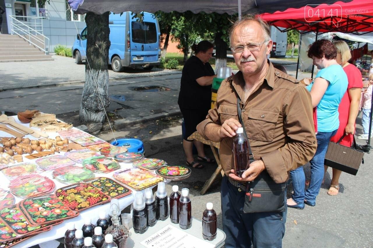 Що корисного та смачного можна купити на святковому ярмарку в Новограді-Волинському, фото-9