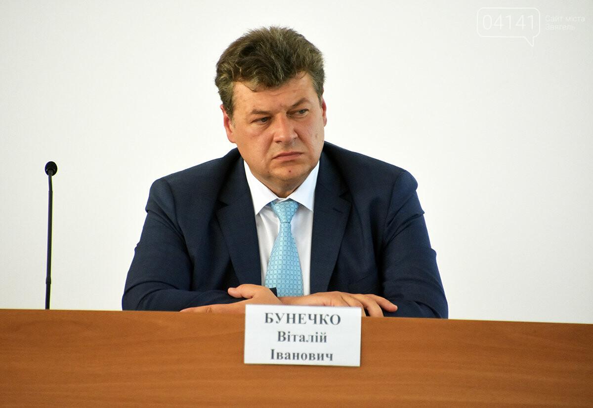 Ми завершимо процес децентралізації – Віталій Бунечко, голова Житомирської ОДА, фото-1
