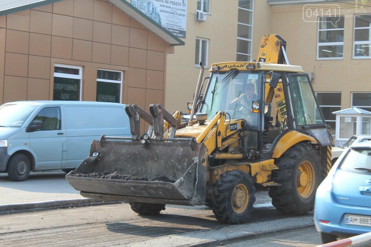Як у Новограді-Волинському дороги ремонтують (ФОТО, ВІДЕО), фото-5