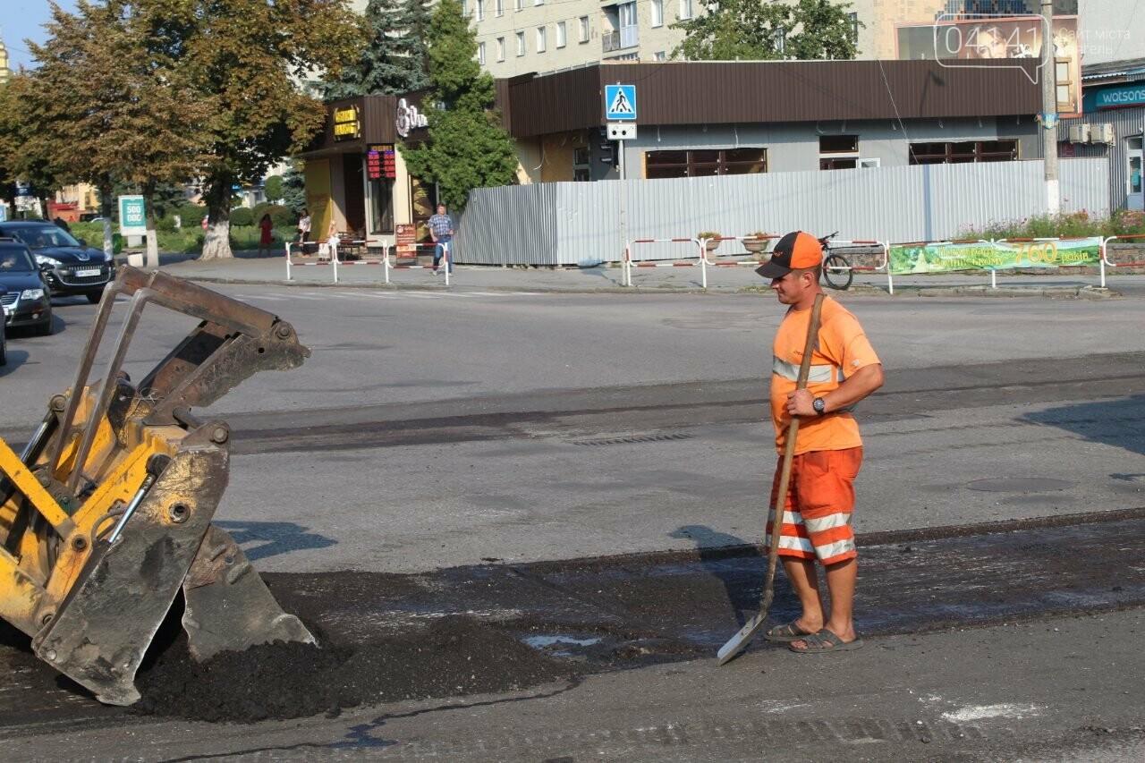 Як у Новограді-Волинському дороги ремонтують (ФОТО, ВІДЕО), фото-4