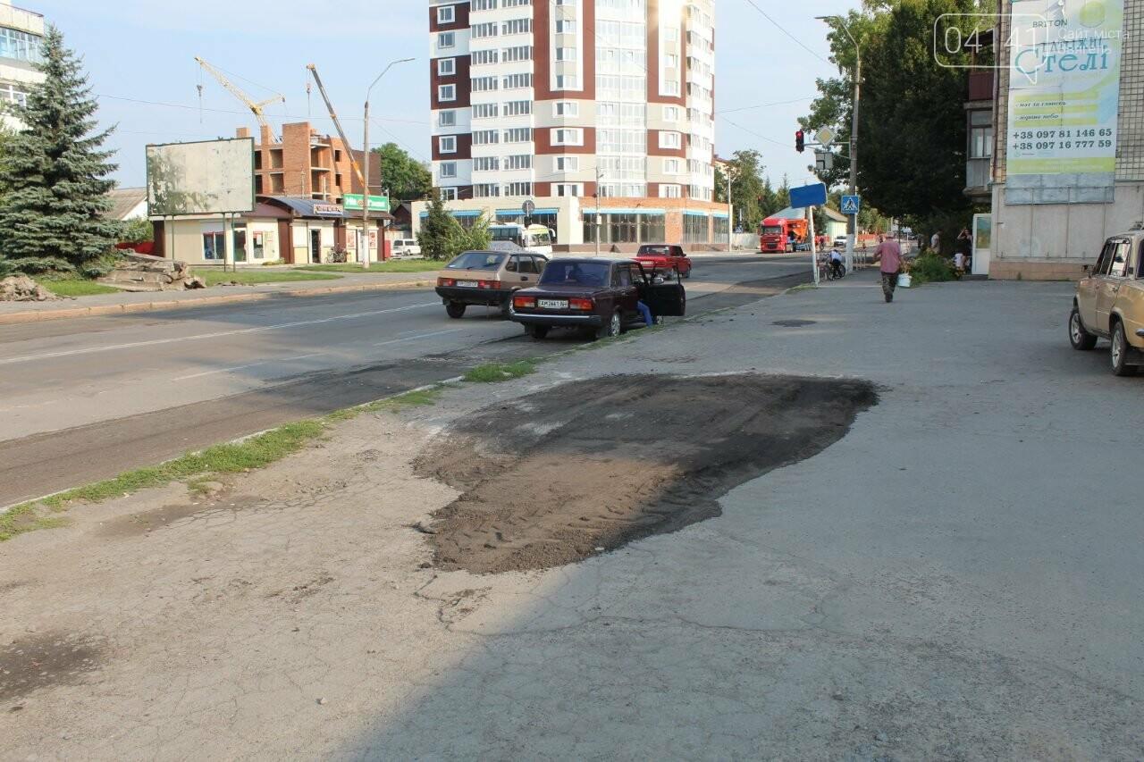 Як у Новограді-Волинському дороги ремонтують (ФОТО, ВІДЕО), фото-8