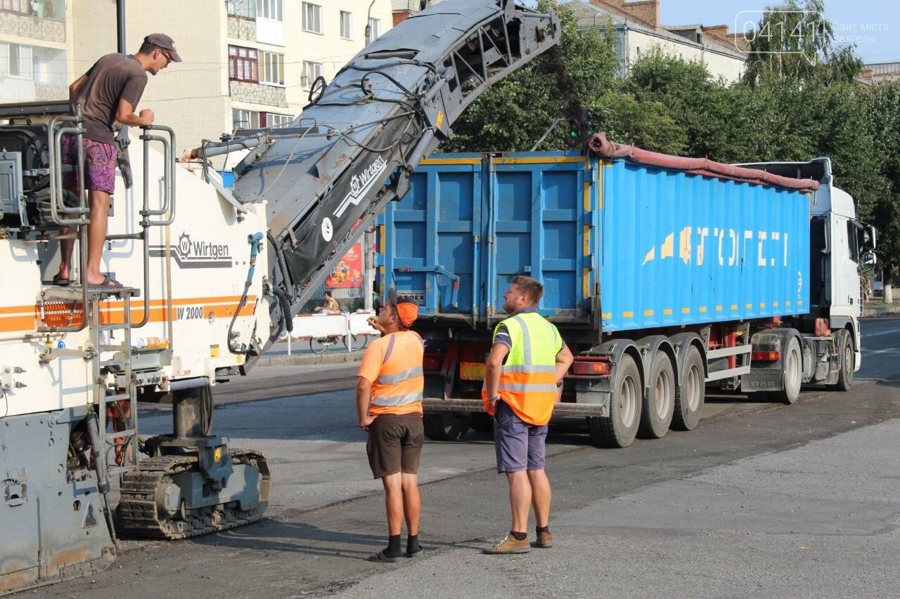 Як у Новограді-Волинському дороги ремонтують (ФОТО, ВІДЕО), фото-2