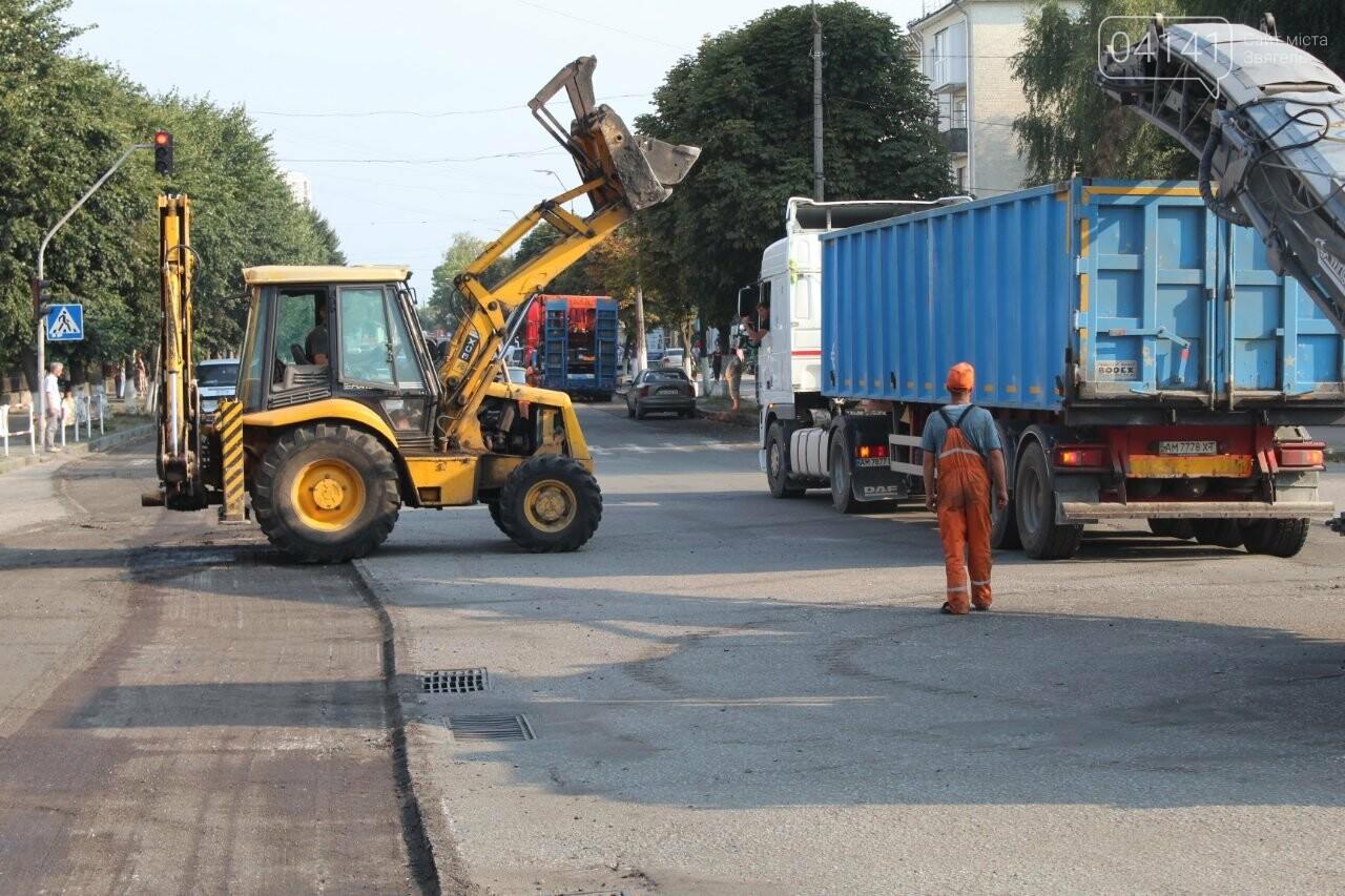 Як у Новограді-Волинському дороги ремонтують (ФОТО, ВІДЕО), фото-1