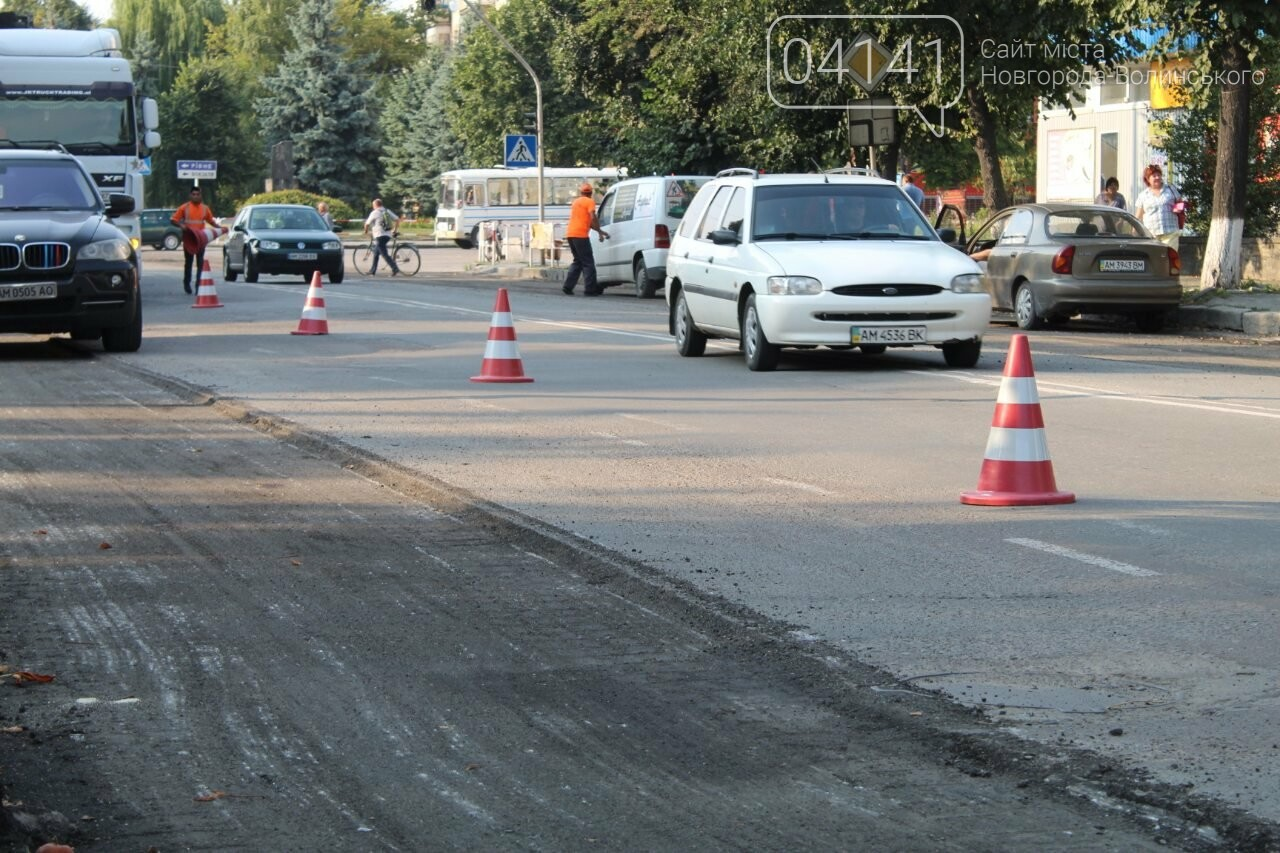 Як у Новограді-Волинському дороги ремонтують (ФОТО, ВІДЕО), фото-6