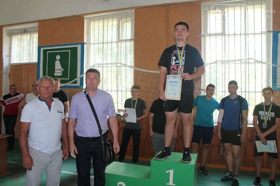 У Новоград-Волинському районі відбувся турнір присвячений пам'яті Олександра Дідовця, фото-1