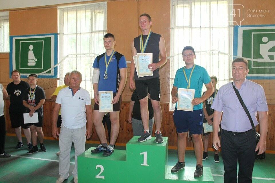 У Новоград-Волинському районі відбувся турнір присвячений пам'яті Олександра Дідовця, фото-2