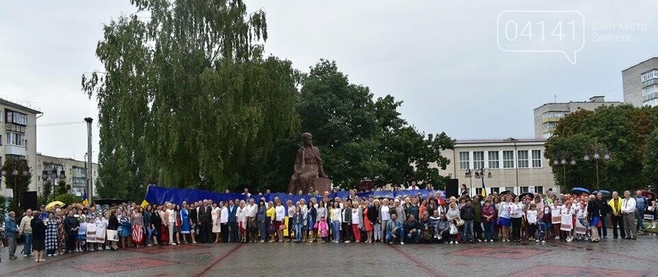 У Новограді-Волинському відбулася хода з великим прапором України (ФОТО), фото-4
