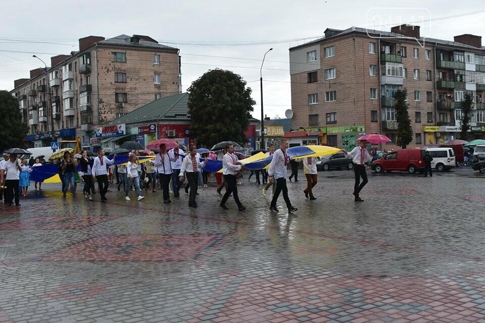 У Новограді-Волинському відбулася хода з великим прапором України (ФОТО), фото-1