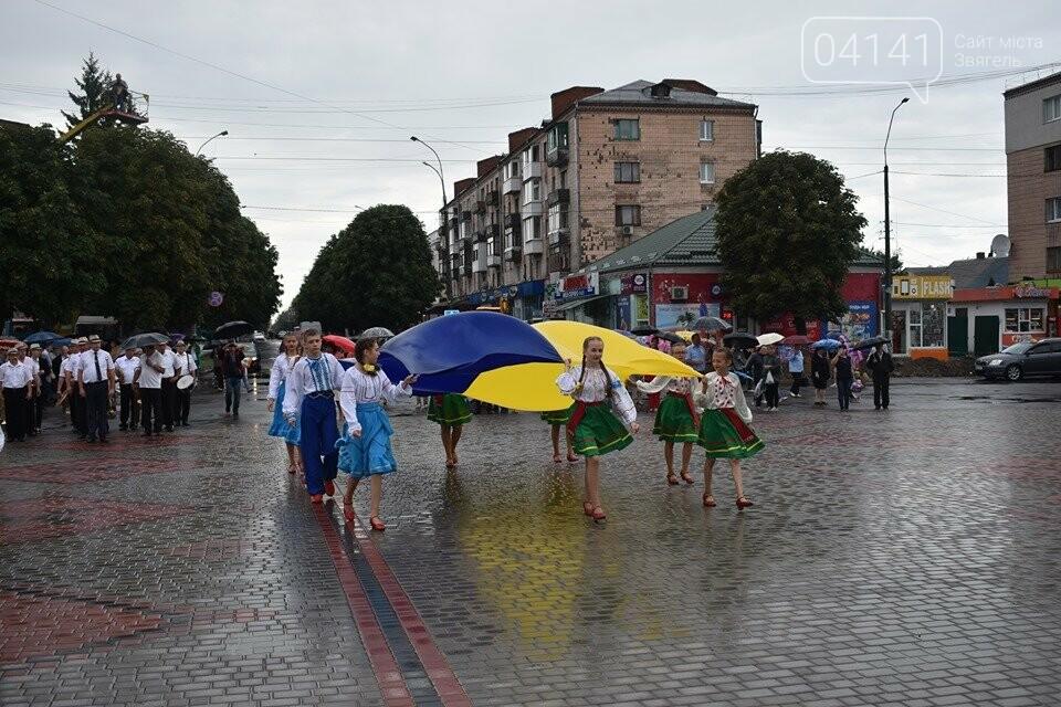 У Новограді-Волинському відбулася хода з великим прапором України (ФОТО), фото-2