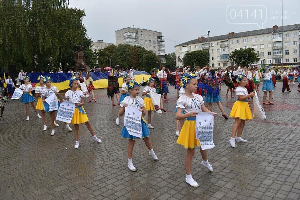 У Новограді-Волинському відбулася хода з великим прапором України (ФОТО), фото-3