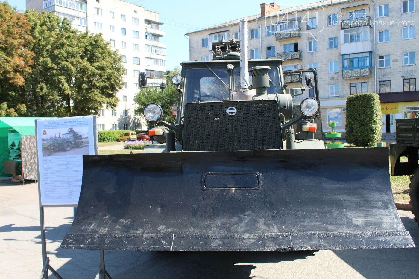 У Новограді-Волинському проходить виставка військової техніки (ФОТО, ВІДЕО), фото-4