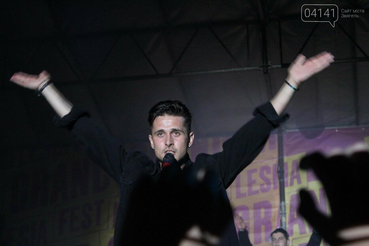 ХАС зібрав у Новограді перший в Україні стадіонний україномовний хіп-хоп концерт (ФОТО, ВІДЕО), фото-2