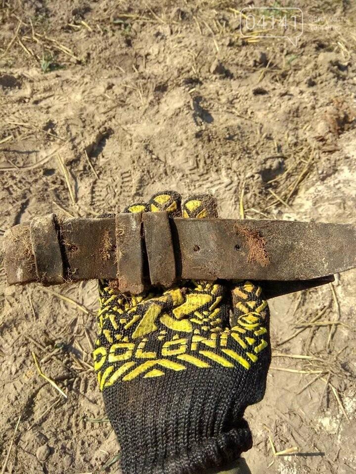 На Новоград-Волинщині знайшли останки солдата часів II - Світової війни, фото-3