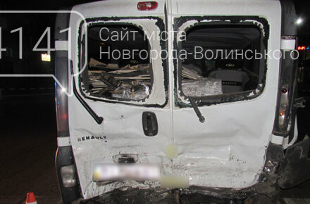 Смертельна автокатастрофа сталася на Новоград-Волинщині, фото-1