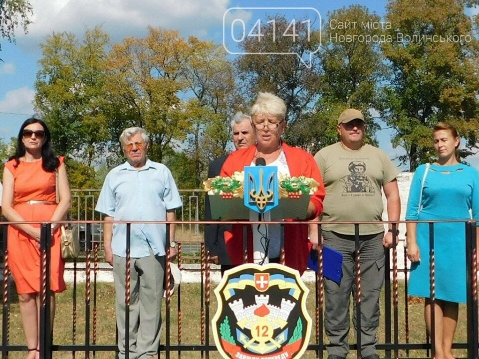 У Новограді урочисто відкрили місячник, присвячений Дню захисника України, фото-1