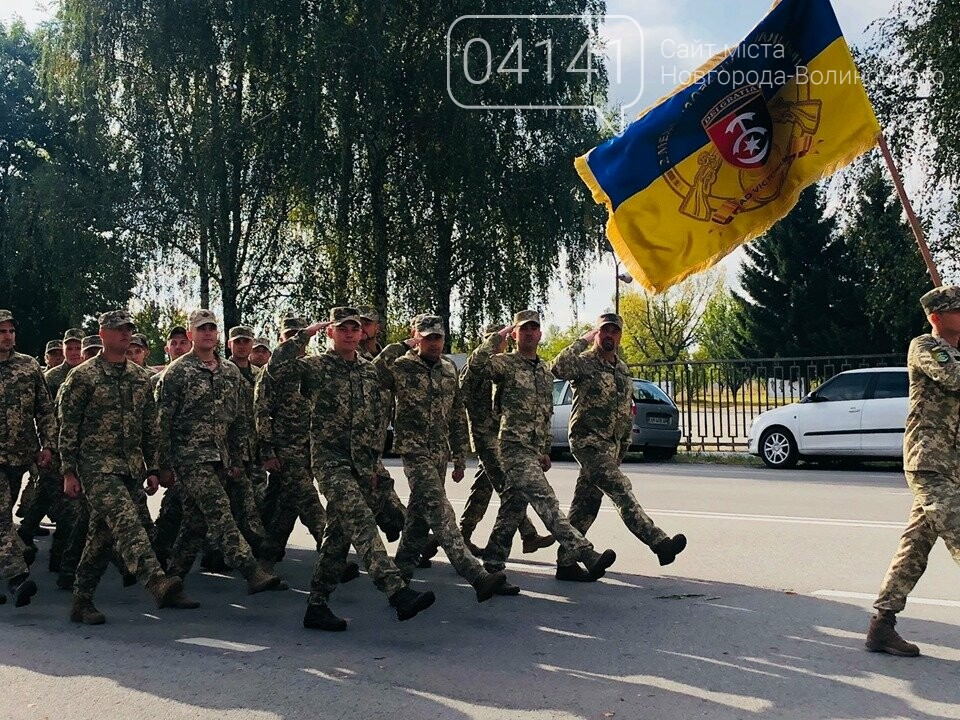 У Новограді відбулися урочистості з нагоди прибуття бійців 30-ї бригади додому (ФОТО), фото-4