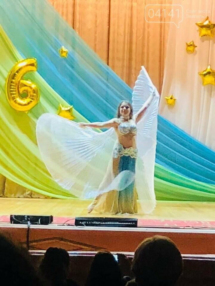У Новограді на честь дня народження студії «Есін» відбувся концерт, фото-2