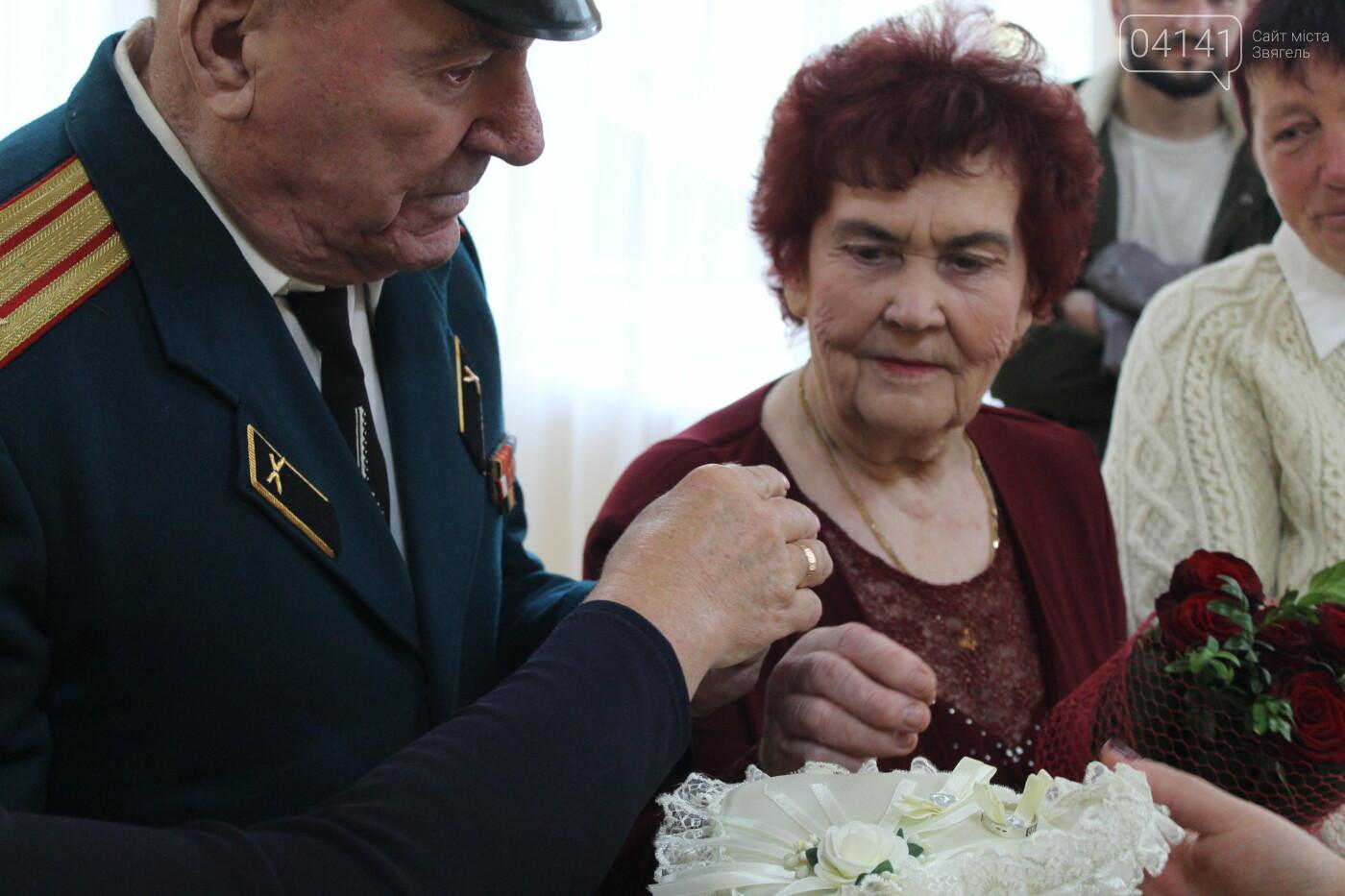 Коханню всі віки підвладні: У Новограді-Волинському побралася 80-ти літня пара (ФОТО, ВІДЕО), фото-10