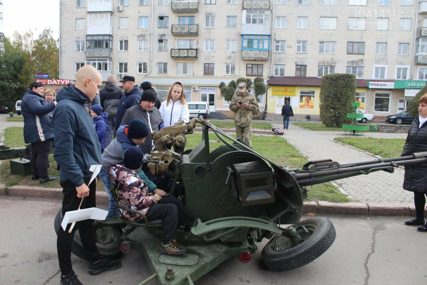 У Новограді проходить виставка військової техніки (ФОТОРЕПОРТАЖ), фото-3