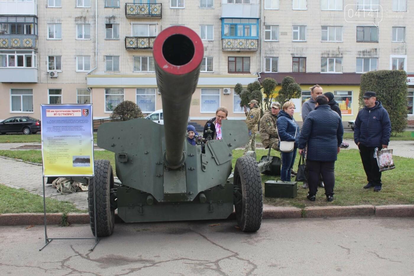 У Новограді проходить виставка військової техніки (ФОТОРЕПОРТАЖ), фото-2