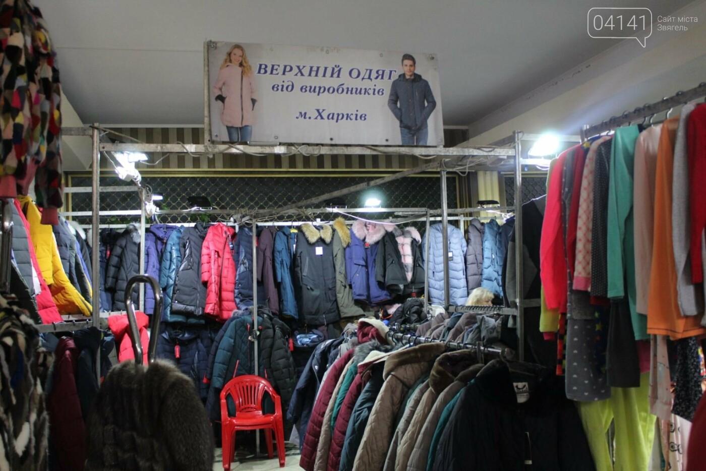 У Новограді проходить ярмарок українських товаровиробників: Що можна придбати? (ФОТО, ВІДЕО), фото-1