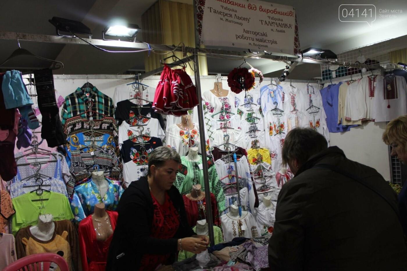 У Новограді проходить ярмарок українських товаровиробників: Що можна придбати? (ФОТО, ВІДЕО), фото-5