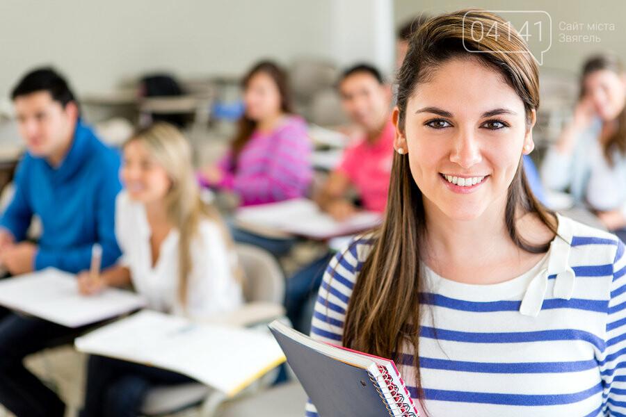 Новоград-волинські студенти можуть отримати грант для сплати навчання: Подати заявку, фото-1