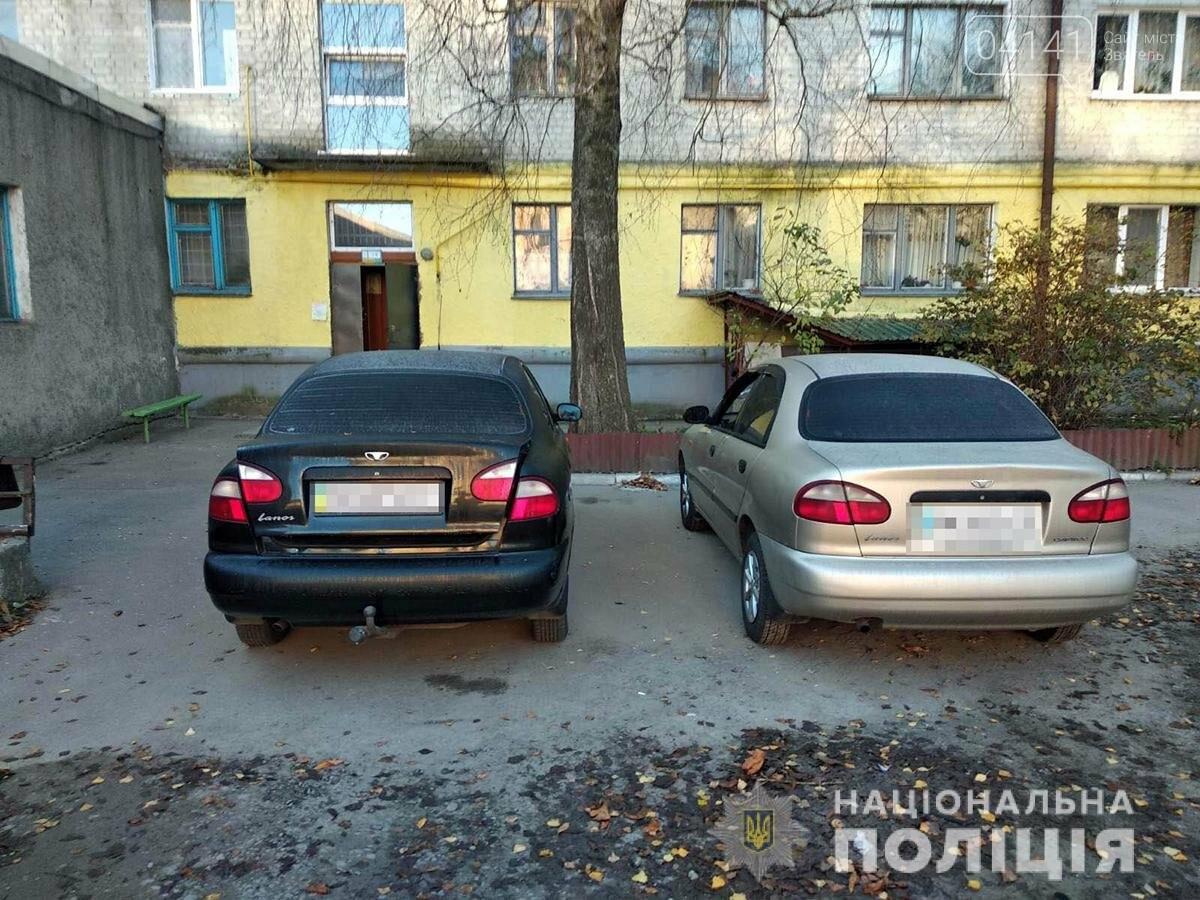 У Новограді хуліган вночі розтрощив дві автівки (ФОТО), фото-3