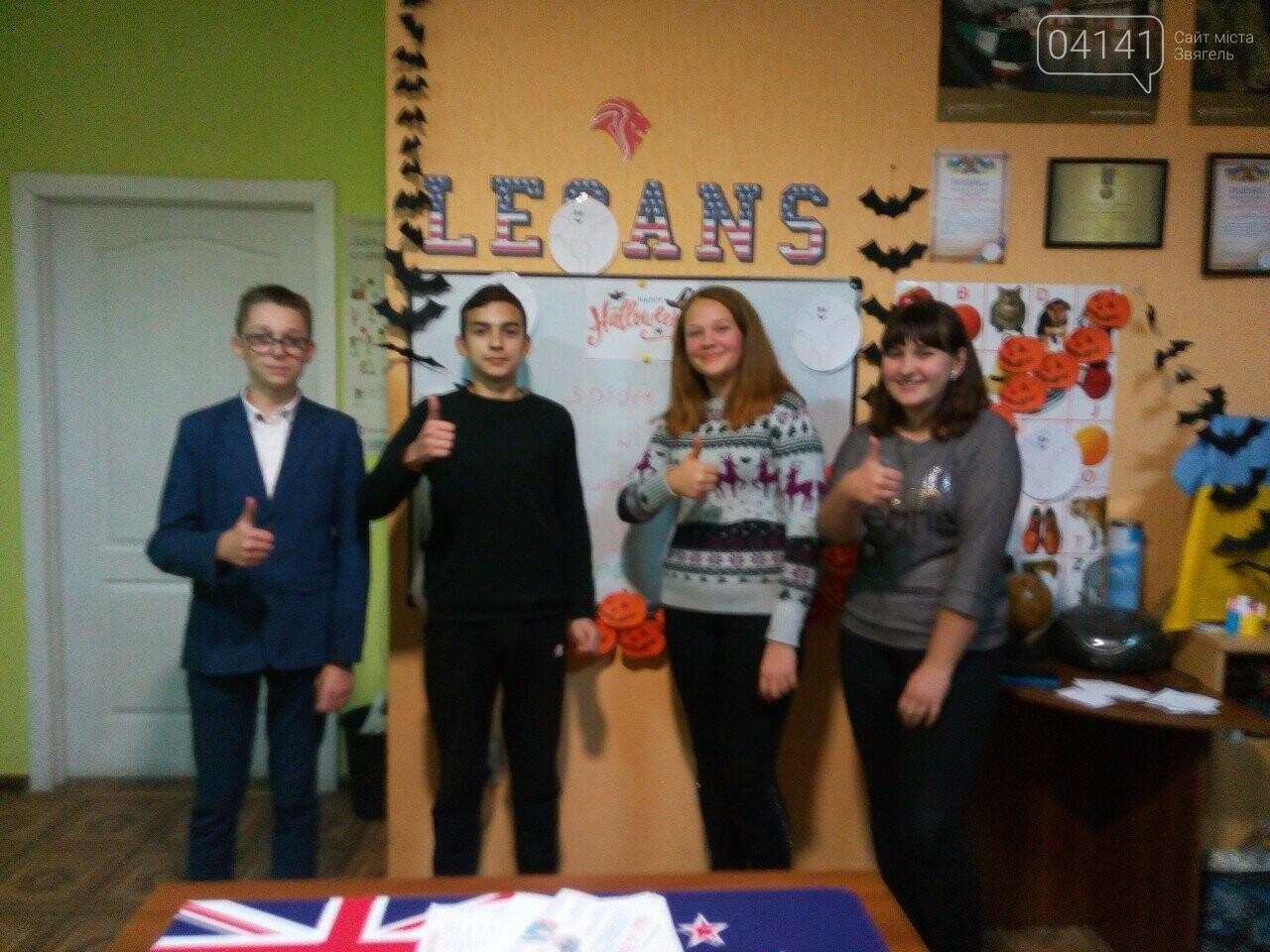 Halloween - що за свято? Як юні звягельчани пізнають традиції англомовного світу (ФОТО), фото-2