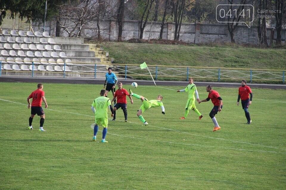 """Футбольний клуб """"Моноліт"""" став чемпіоном Новоград-Волинського району, фото-2"""