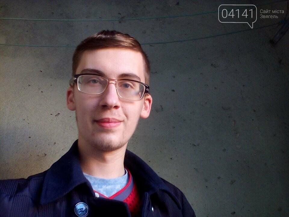 Справжній вусатий нянь: Як хлопець з Новограда-Волинського став бебісітером (ВІДЕО), фото-1