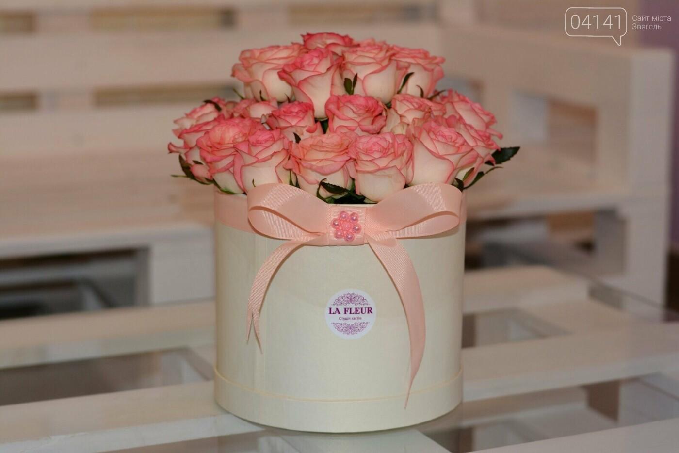 У Новограді відкрилася студія квітів  «La Fleur»: чим вона краща від інших, фото-1