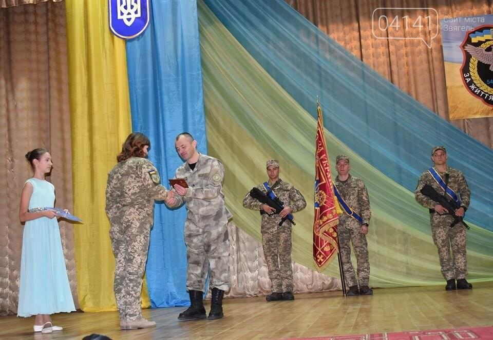 У Новограді привітали бійців 54-го розвідбату з нагоди повернення із зони ООС, фото-2