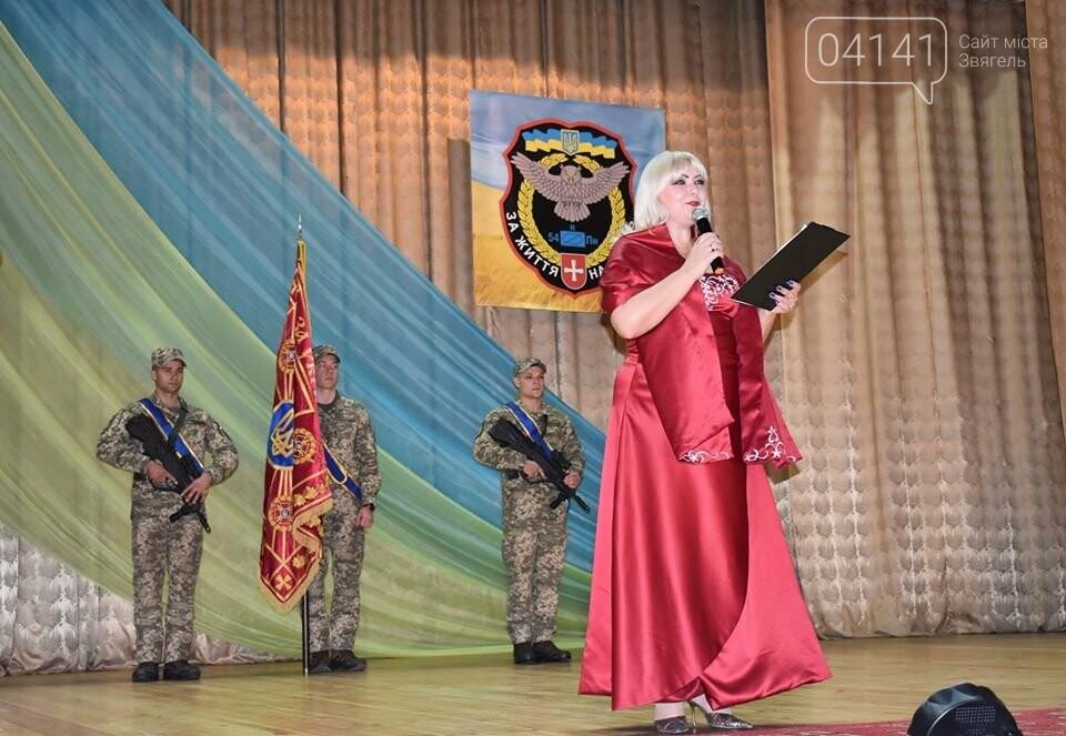 У Новограді привітали бійців 54-го розвідбату з нагоди повернення із зони ООС, фото-3