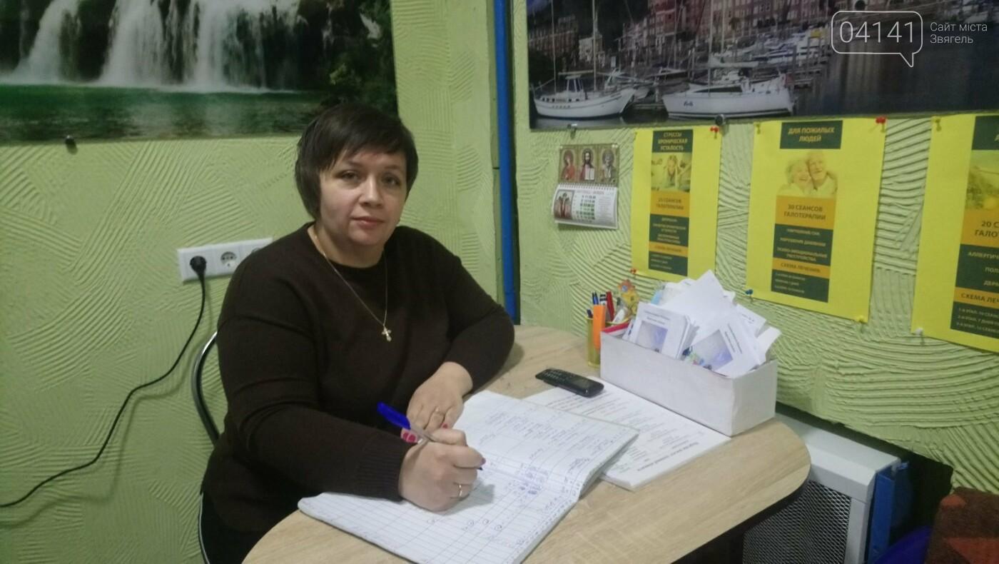 Дихайте глибше: Як працює соляна кімната у Новограді-Волинському і для чого вона потрібна, фото-1