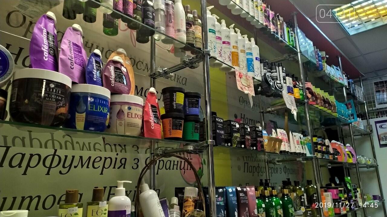 Хочете придбати вигідний бізнес у Новограді-Волинсьому?: Є вигідна пропозиція (ФОТО, ВІДЕО), фото-2