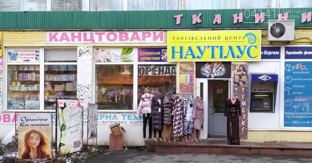 Хочете придбати вигідний бізнес у Новограді-Волинсьому?: Є вигідна пропозиція (ФОТО, ВІДЕО), фото-1