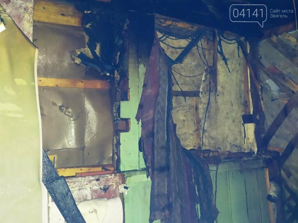 У Новограді-Волинському горів барак на 7 квартир, фото-1